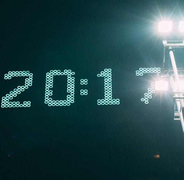 Flutlicht und 2017 Schriftzug